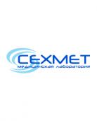 Кабинет забора биоматериала медицинской лаборатории «Сехмет»
