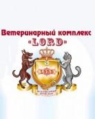 Ветеринарная клиника «Лорд»