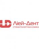 Стоматологическая клиника «Лиэй-Дент»