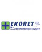 Клиника ветеринарной медицины «Эковет»