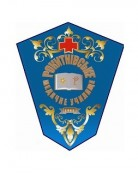 Рокитновское медицинское училище