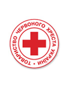 Любарская районная организация Общества Красного Креста Украины