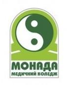 Медицинский колледж «Монада»