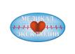 Медицинский центр «Медикал-эксклюзив»