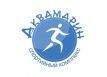 Спортивный комплекс «Аквамарин»