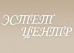 Компания «Эстет центр»