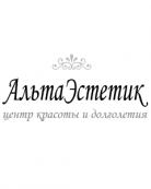 Центр красоты и долголетия «АльтаЭстетик»