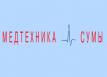 ООО ДП «Медтехника-сервис»