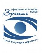 Офтальмологический салон «Зрение» Оптика «Люкс»