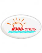 База отдыха «Федотова коса» ООО «Азов-стиль»