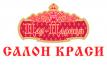 Салон красоты «Царь-Царица»