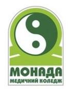 Дрогобычский филиал медицинского колледжа «Монада»