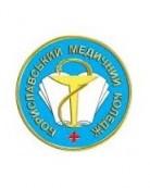 Бориславский медицинский колледж
