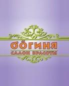 Салон красоты «Богиня»