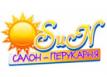 Салон-парикмахерская «Sun»