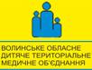 Санаторий для детей с родителями «Дачный»