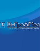 Лечебно-реабилитационный центр «ВинПрофиМед»