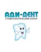 Стоматологический салон «Ади-Дент»