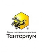 Апицентр «Тенториум»
