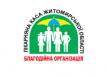 Благотворительная организация «Больничная касса Житомирской области»