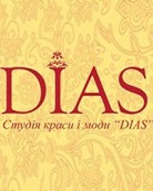 Студия красоты и моды «Диас»