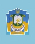 Уманский медицинский колледж