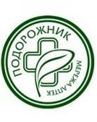 Аптека «Подорожник»