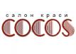 Салон красоты «Кокос»