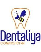 Стоматология Денталия