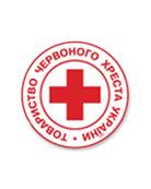 Комсомольская районная организация Общества Красного Креста Украины