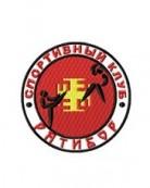 Спортивный клуб «Ратибор»