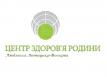Центр здоровья семьи Людмилы Лотоцкой-Волковой