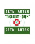Аптека №3 ООО «Первоцвет-фарм»