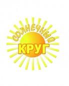 Общественная организация «Солнечный круг»