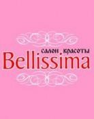 Салон красоты «Bellissima»