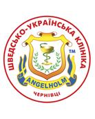 Центр Травматологии и Ортопедии (шведско-украинская клиника «Angelholm»)