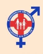 Медицинский центр «Савон»