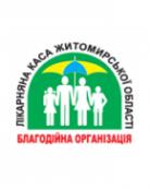 Коростенская филия благотворительной организации «Больничная касса Житомирской области»