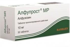 Алфупрост МР