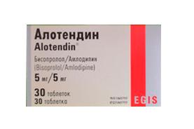 алотендин лекарство инструкция - фото 7