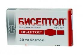 Бисептол
