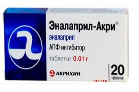 Эналаприл-АКОС
