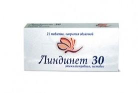 Линдинет 30