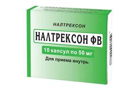 Налтрексон ФВ