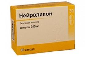 Нейролипон