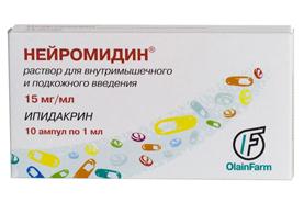 Нейромидин