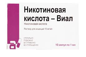 Никотиновая кислота-Виал