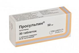 Просульпин