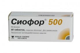 Сиофор 500