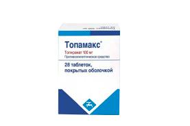 Топамакс